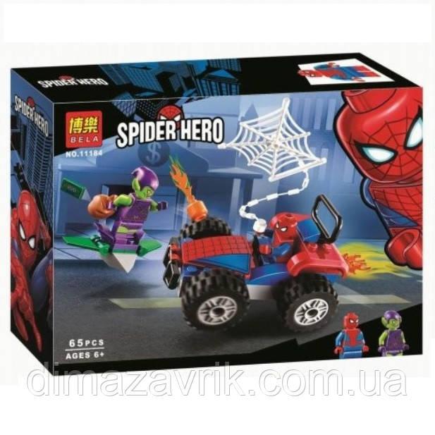 """Конструктор Bela 11184 (Аналог Lego Super Heroes 76133) """"Автомобильная погоня Человека-Паука"""" 65 детале"""