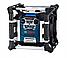 Строительное радио Bosch GML 20 PowerBox, фото 3