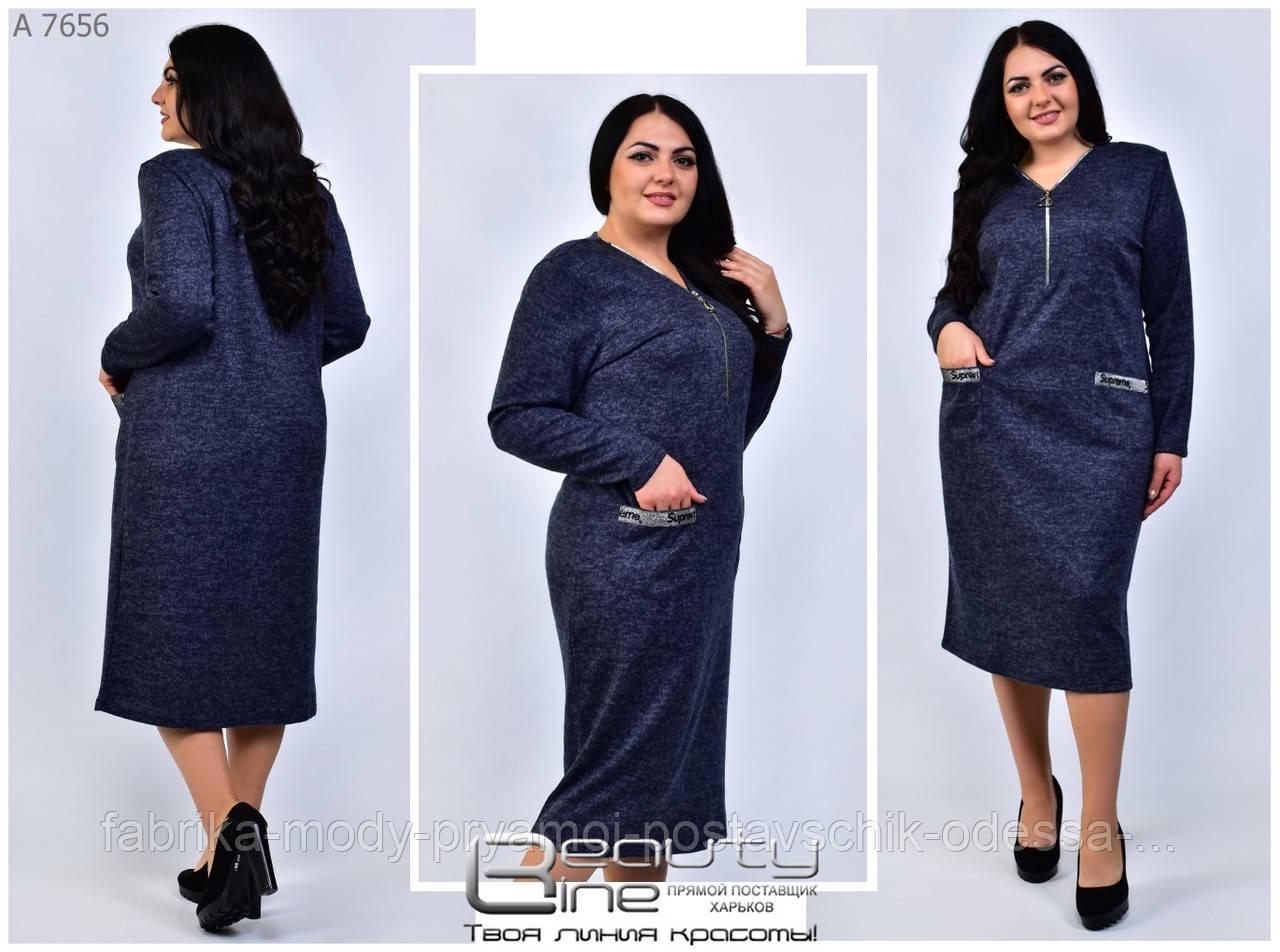 Женское осенне платье Линия 52-58 размер №7656