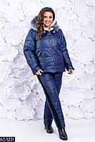 Жіночий стильний лижний костюм з хутром