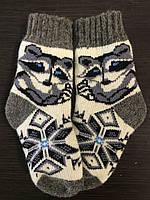 Носки из натуральной шерсти детские  4-6 лет