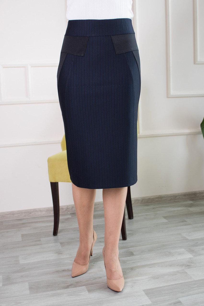 Юбка Фернанда с поясом на резинке синяя