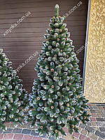 Елка Кармен с золотыми шишками и  жемчугом 1.80м