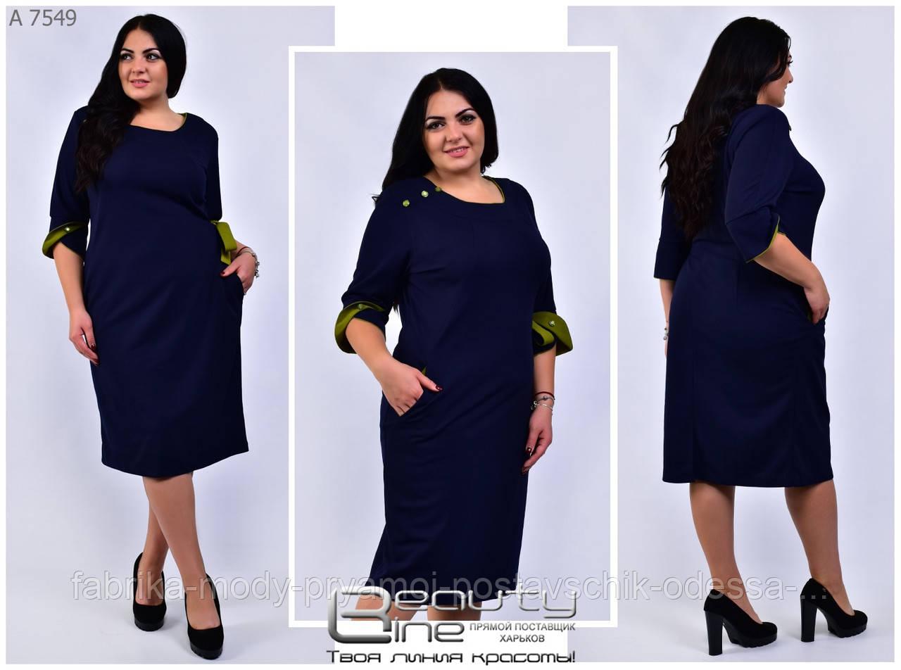 Женское осенне платье Линия 52-62 размер №7549