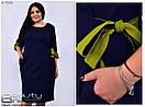 Женское осенне платье Линия 52-62 размер №7549, фото 2