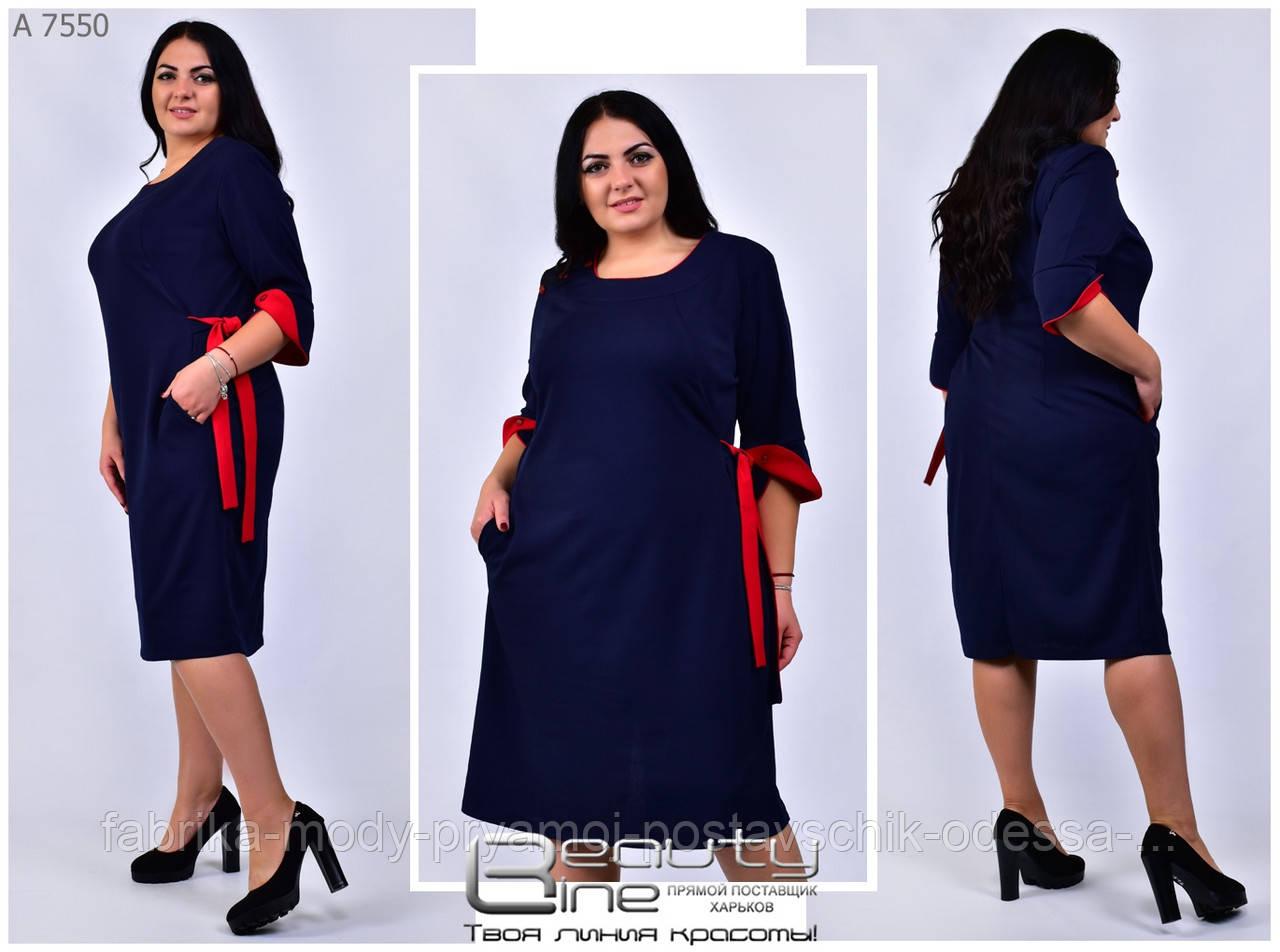 Женское осенне платье Линия 52-62 размер №7550