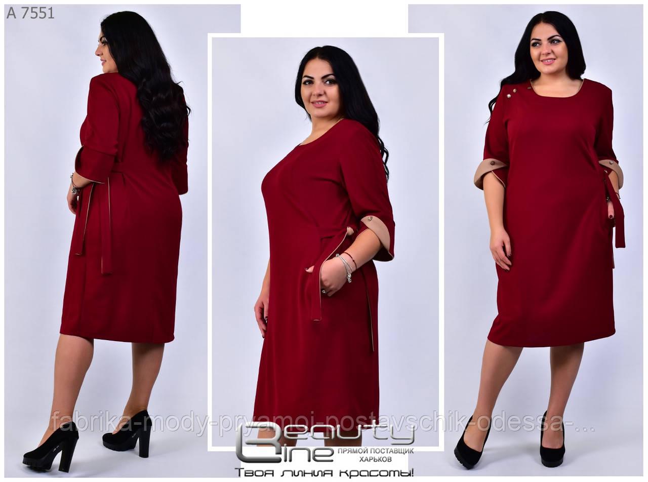 Женское осенне платье Линия 52-62 размер №7551