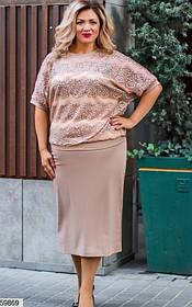 Стильный костюм батал юбка и блузка  Большие размеры 56,58,60