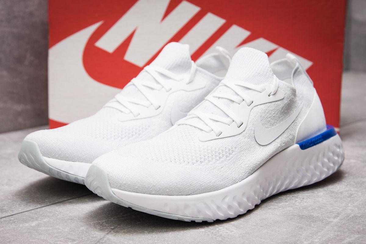 Кроссовки мужские Nike Epic React, белые (13762) размеры в наличии ► [  43 (последняя пара)  ]