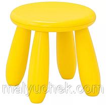 Табурет детский ИКЕА МАММУТ желтый, оранжевый