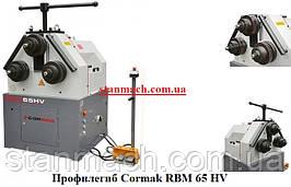Профилегиб Cormak RBM 65 HV (Трёхроликовый гибочные станок) \ Профилегибочный станок Кормак РБМ 65 ХВ