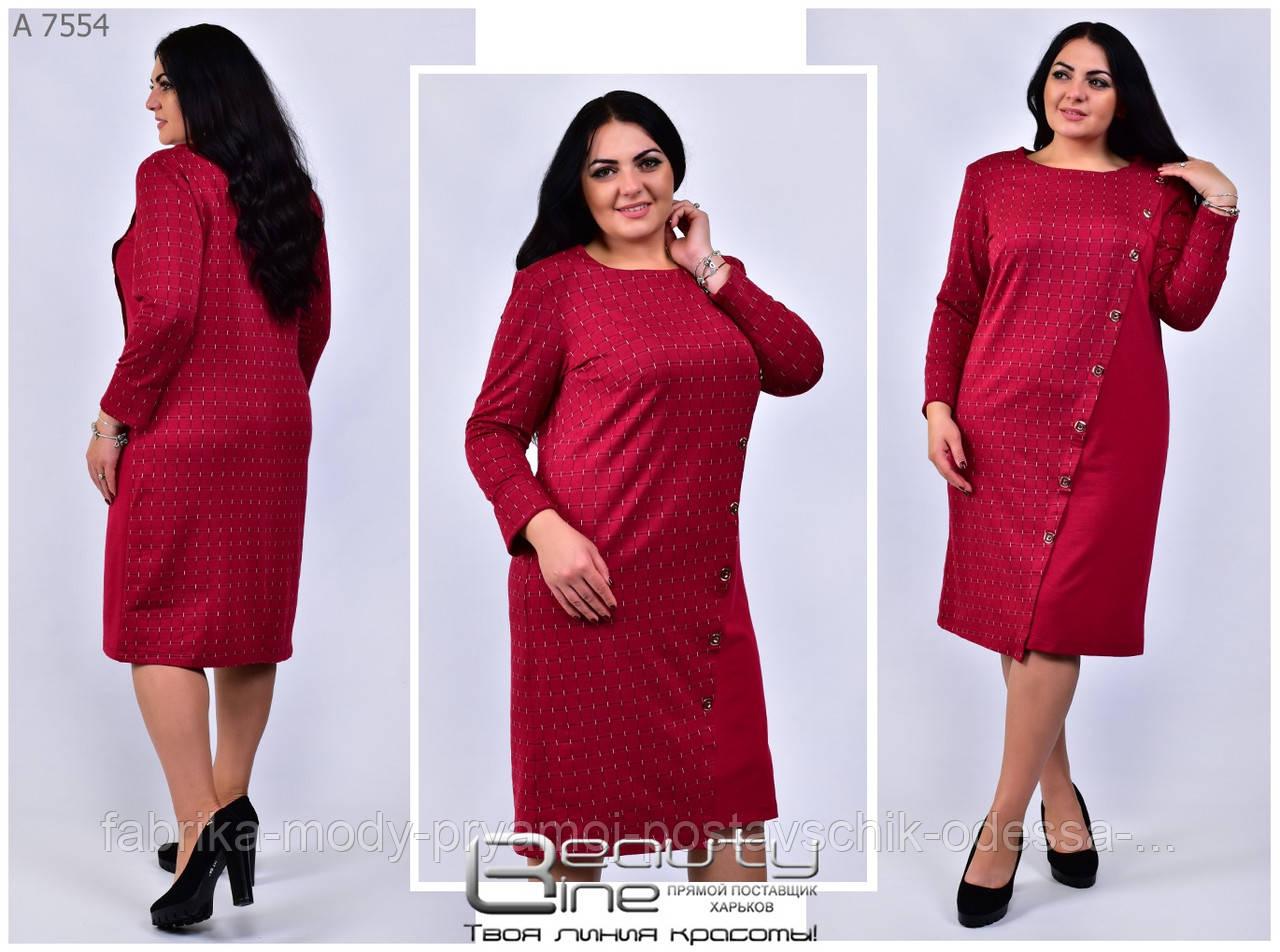 Женское осенне платье Линия 50-58 размер №7555