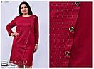 Женское осенне платье Линия 50-58 размер №7555, фото 2