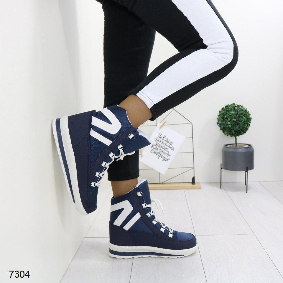 Женские зимние ботинки дутики, АО 7304