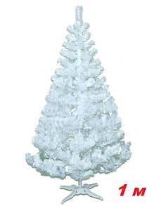 "Искусственная елка""Белая"" | Штучна ялинка ""Біла"" ( 1 м )"