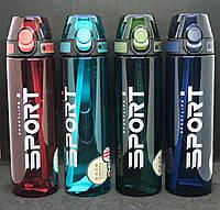 """Бутылка пласт с поилкой """"Спорт"""", 800мл ( Бутылка для воды)"""