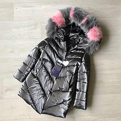 Шикарная новинка Зимнее пальто бархат софт