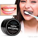 Порошок для отбеливания зубов Teeth Whitening натуральный, черный, органический, 30 гр, фото 4