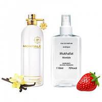 Montale Mukhallat Парфюмированная вода 110 ml