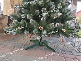 Ялинка Кармен з золотими шишками і перлинами 2.20 м, фото 3