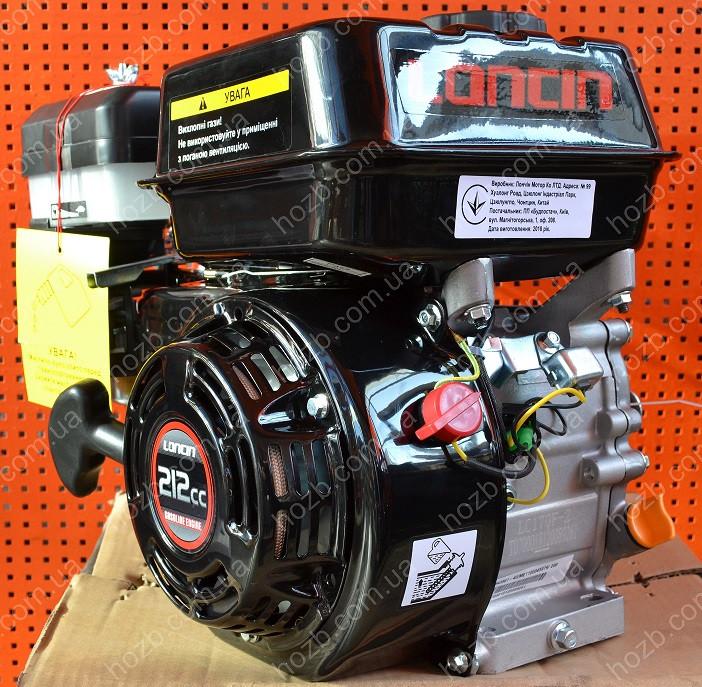 Двигатель бензиновый 7 л.с. Loncin 170F-2 вал 19 шпонка