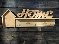 Вішалка з натурального дерева ''Home 2 ' (Вешалка из натурального дерева ''Home 2 ''), фото 1