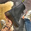 """Женские ботинки Dr.Martens Jadone """"Grey"""", фото 8"""