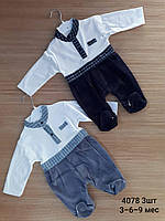 Человечек для новорожденных 3-6-9 м  Турция. Оптом