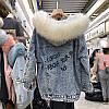 """Куртка джинсовая женская зимняя """"Fashion Jeans"""", фото 3"""