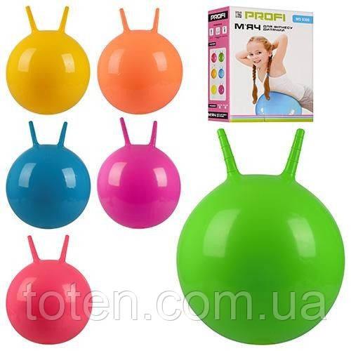 Мяч для фитнеса детский с рожками 45см. Гимнастический антивзрыв 0380