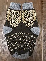 Носки мужские  из натуральной шерсти  размер 40-45