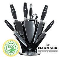 Набор ножей кухонных (ножи, ножницы, топорик, точило) Maxmark MK-K05