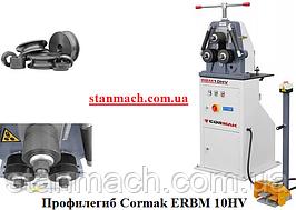 Профилегиб Cormak ERBM 10HV (Трёхроликовый гибочные станок) \ Профилегибочный станок Кормак ЕРБМ 10 ХВ
