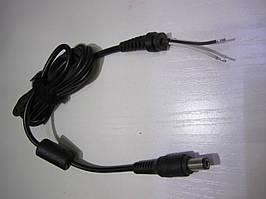 Штекер 6.3/3.0 (16V/7.5 A) жовтий мережевої з кабелем для монтажу Quer (KOM0249)