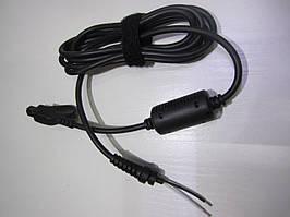Штекер спец. DELL (20V/3.5A) сетевой с кабелем для монтажа Quer (KOM0258)