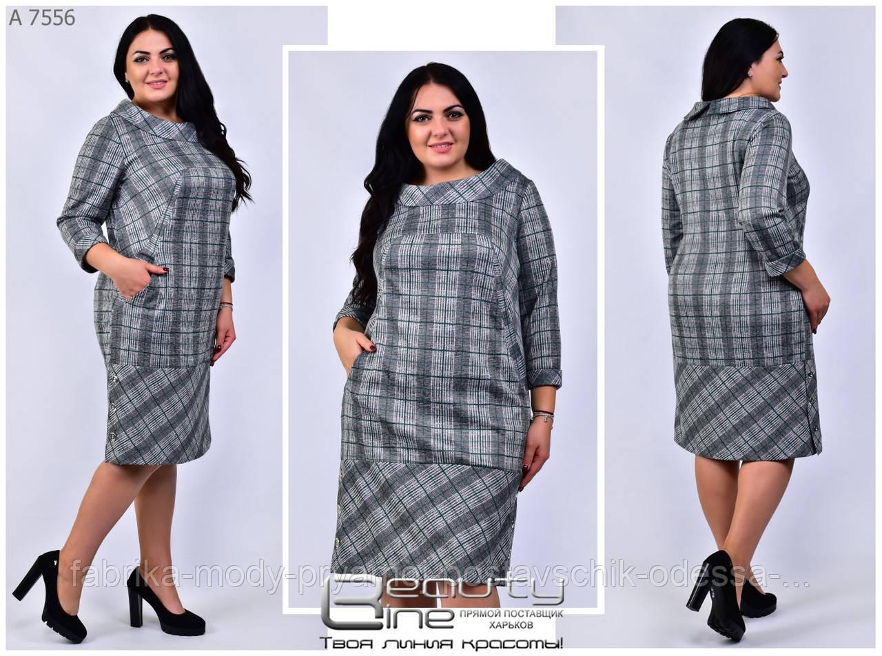 Женское осенне платье Линия 48-58 размер №7556