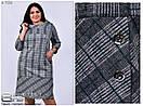 Женское осенне платье Линия 48-58 размер №7556, фото 2