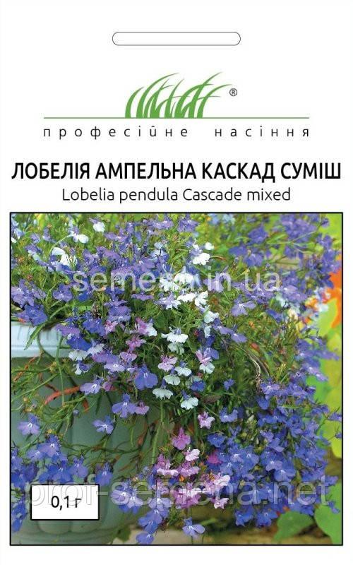 Лобелія ампельна Каскад суміш 0,1 г
