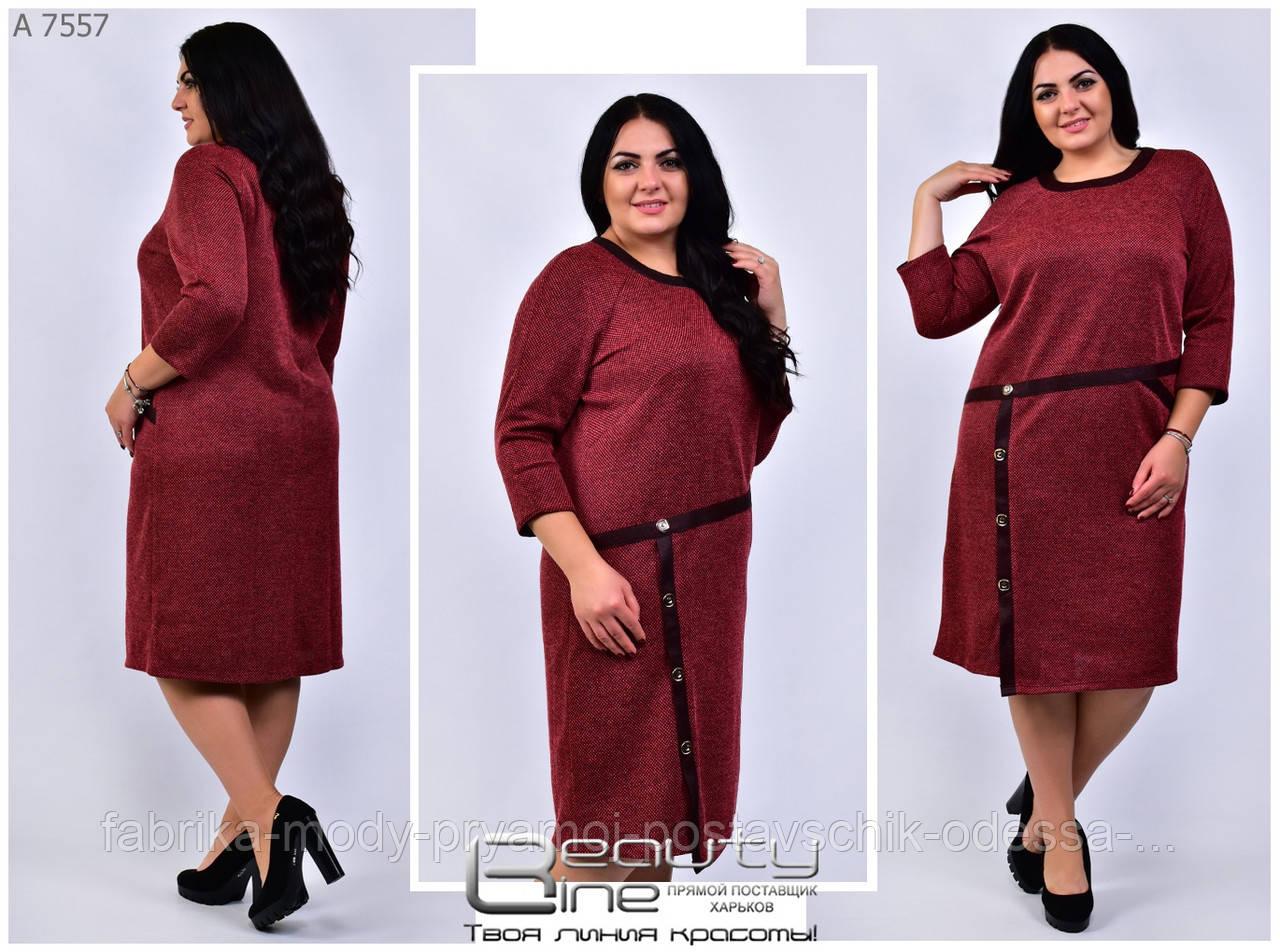 Женское осенне платье Линия 50-56 размер №7557