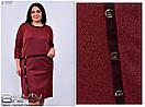 Женское осенне платье Линия 50-56 размер №7557, фото 2