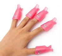 Зажимы для снятия материала с ногтей(розовые)