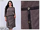 Женское осенне платье Линия 50-56 размер №7558, фото 2