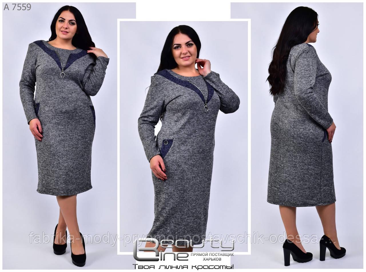 Женское осенне платье Линия 54-60 размер №7559