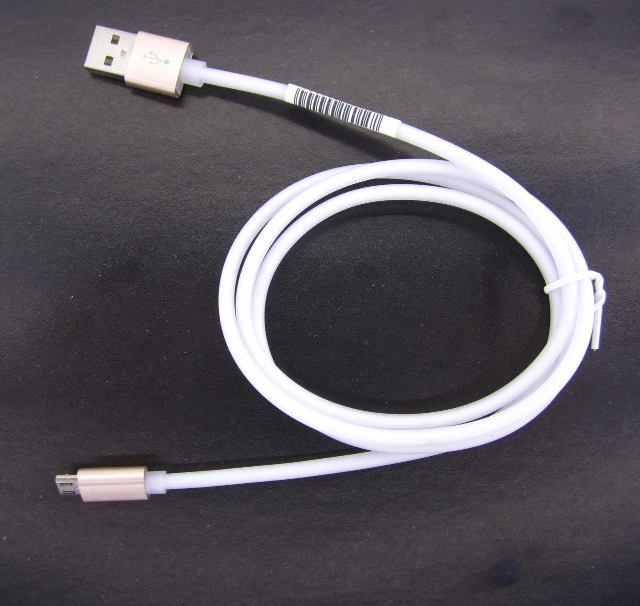 Кабель Usb - Micro USB 1.0 метр Силиконовый, мягкий