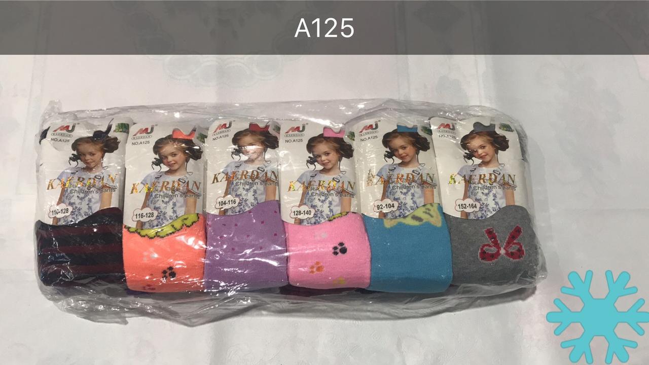 Колготки махровые для девочек, KAERDAN, размеры  92/104-152/164 арт. А-125,102.