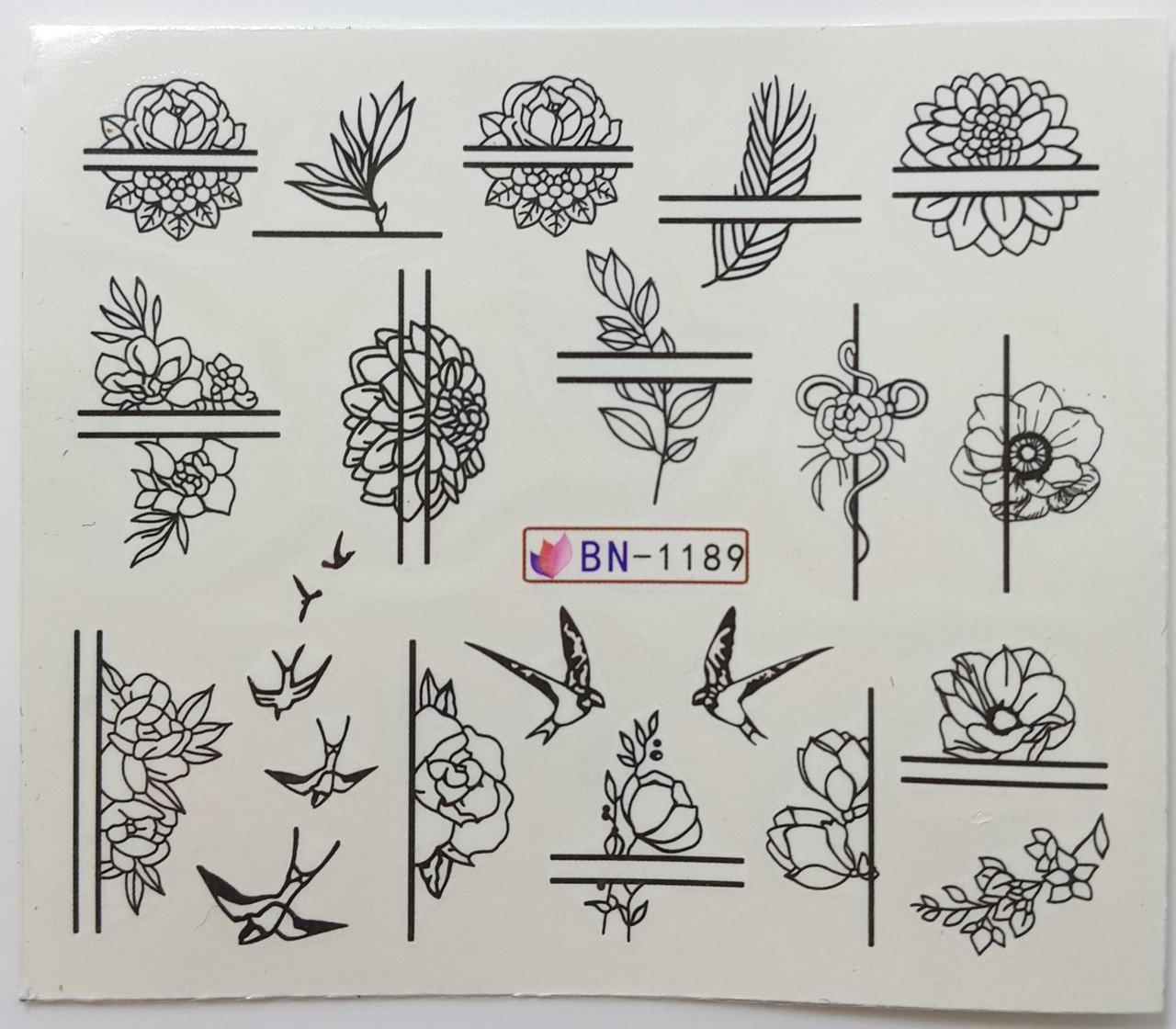 Слайдер-дизайн BN-1189