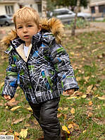 Куртка детская зимняя на мальчика (98-122 см) DA-6376, фото 1