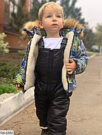Костюм зимний для мальчика (98-122 см) DA-6386, фото 1