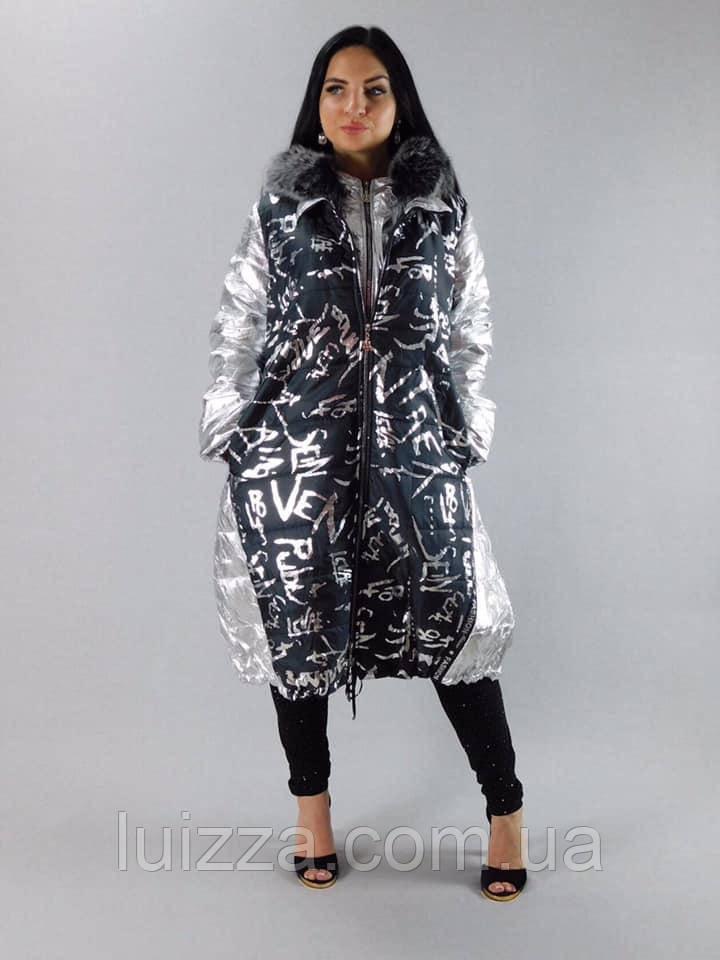 Женское пальто с меховой опушкой Pompadur (Турция) 54 56 58 60 62 64 66 68 р серебро