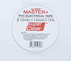 Изолента Super Master+ 17м., 17мм., 0.13мм. 600V цвет в ассортименте